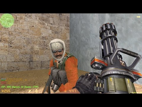 Counter-Strike 1.6:Зомби Битва за жизнь •[Зомби]• #348 cерия [VIP] (видео)