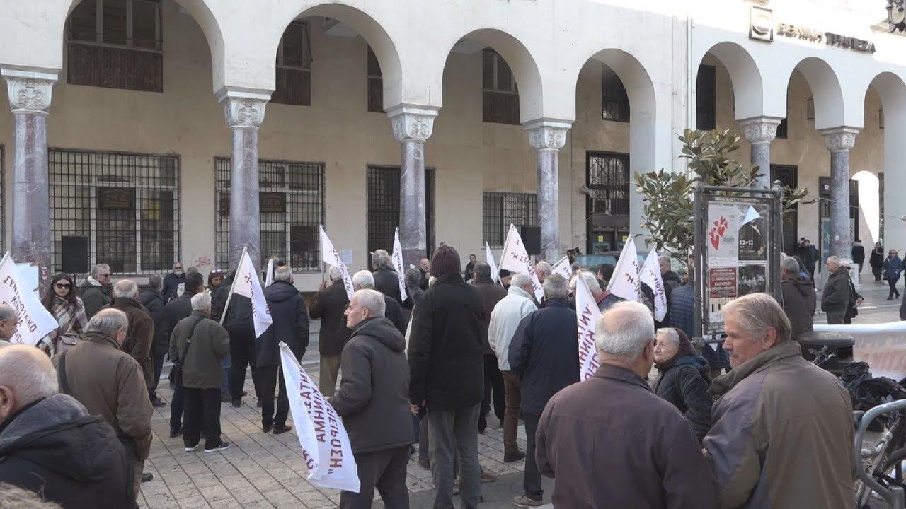 Θεσσαλονίκη: Διαμαρτυρία συνταξιούχων για το ασφαλιστικό