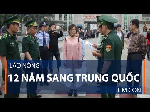 Lão nông 12 năm sang Trung Quốc tìm con | VTC1 - Thời lượng: 8 phút, 30 giây.
