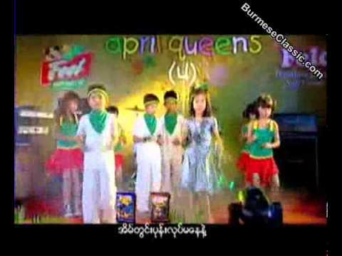 Tine Pyaw mal April Queen 4: