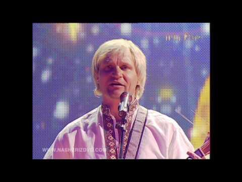 Олег Скрипка (O.Skrypka) \