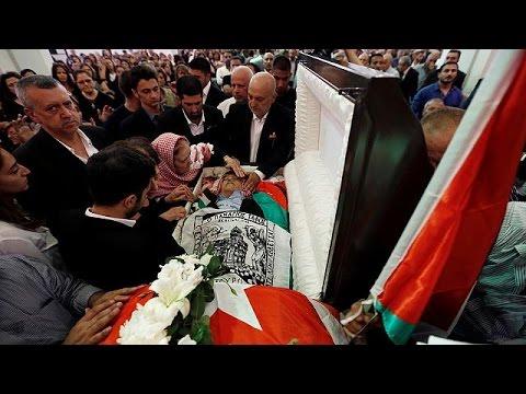 Ιορδανία: Πλήθος κόσμου στην κηδεία δολοφονηθέντος Χριστιανού συγγραφέα