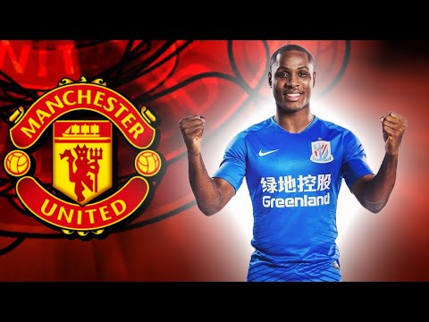 ODION IGHALO | All Goals, Assists & Best Dribbles | 2019/2020 | Welcome To Manchester United (HD)
