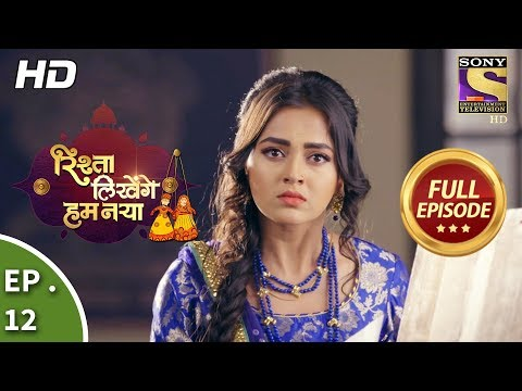 Rishta Likhenge Hum Naya - रिश्ता लिखेंगे हम नया - Ep 12 - Full Episode - 22nd November, 2017