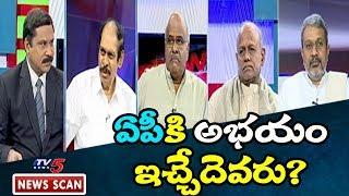 Video ఏపీకి అభయం ఇచ్చేదెవరు ? | Debate On Andhra Pradesh Politics | News Scan With Vijay | TV5 News MP3, 3GP, MP4, WEBM, AVI, FLV September 2018