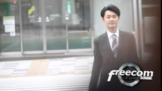 Freecom Debut CM