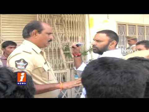 YCP MLA Kodali Nani Heated Argument With Gudivada Police | Comments On CM Chandrababu Wife