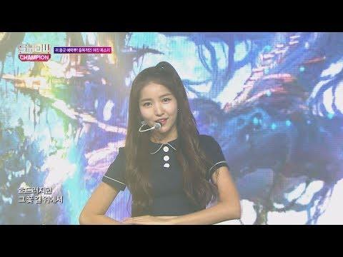 Show Champion EP.242 GFRIEND - LOVE WHISPER [여자친구 - 귀를 기울이면] (видео)