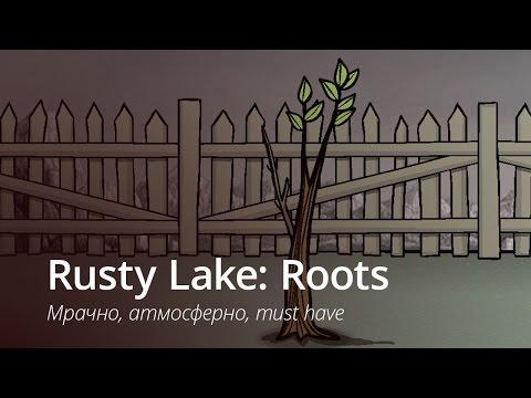 Rusty Lake: Roots - поразительная и шокирующая игра