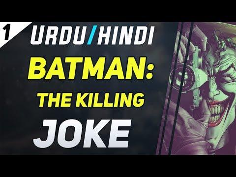 BatmanThe Killing Joke #1 Complete Comic Explained in Urdu/Hindi