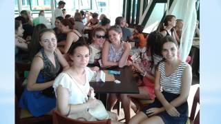 Belgrade Summer School 2015