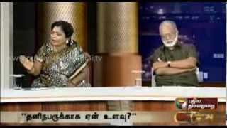 Debate On Central Government Appointing A Commission Of Inquiry On Modi - Part 5