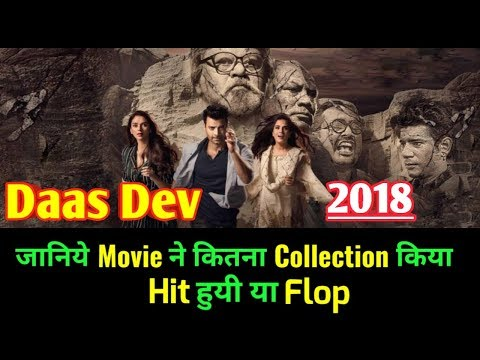DAAS DEV 2018 Bollywood Movie LifeTime WorldWide Box Office Collection |  Cast Rating