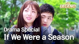 Video If We Were a Season | 우리가 계절이라면 [KBS Drama Special / 2017.10.05] MP3, 3GP, MP4, WEBM, AVI, FLV April 2019
