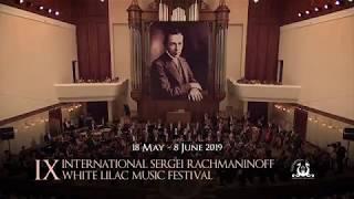 C 18 мая по 8 июня в Казани пройдет IX Международный фестиваль имени Сергея Рахманинова «Белая сирень».  Телеканал Mezzo