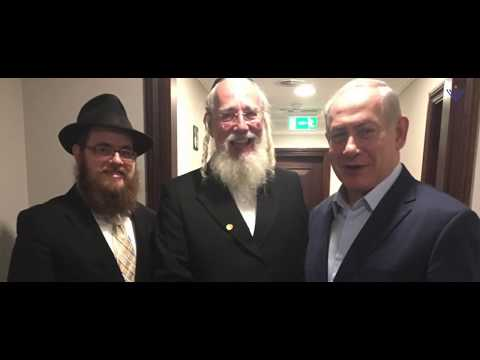A Rebbe, Netanjahu és Magyarország