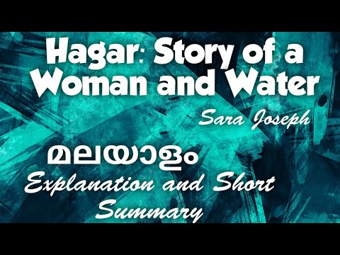 Hagar: Story of a Woman and Water    malayalam explanation and short summary