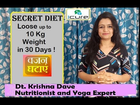 Secret Diet To Lose 10 Kg Weight In 30 Days Hindi Action News