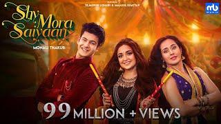 Video Shy Mora Saiyaan | Meet Bros ft. Monali Thakur & Piyush Mehroliyaa | Manjul Khattar | Tejaswini download in MP3, 3GP, MP4, WEBM, AVI, FLV January 2017