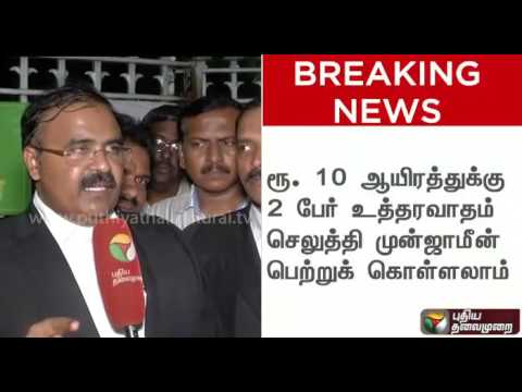 Chennai-Sessions-Court-order-Advanced-Bail-to-Parivendhar-in-the-case-filed-by-Pothra