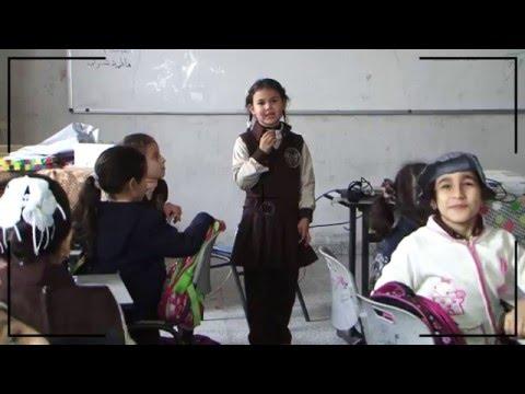 تقرير الدرس التوضيحي للصف الثاني - مدرسة الإمام محمد بن صالح العثيمين