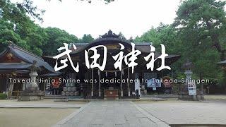 Takeda Jinja Shrine / 空撮 武田神社 山梨県甲府市 [4K]