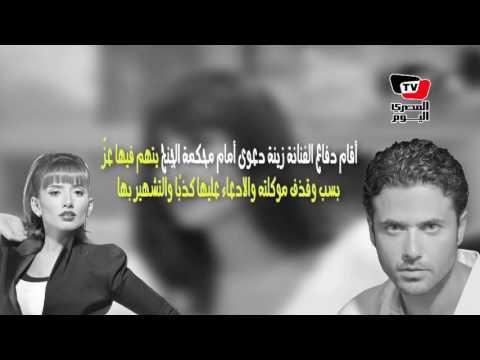 تأييد حبس أحمد عز ٣ سنوات.. ومغردون: «يابنت الاية يا زينة»