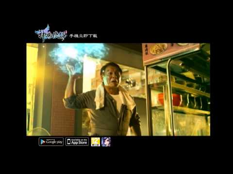 Video of Efun-神鵰俠侶-金庸武俠正版授權