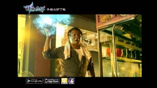Efun-神鵰俠侶-金庸武俠正版授權 YouTube video