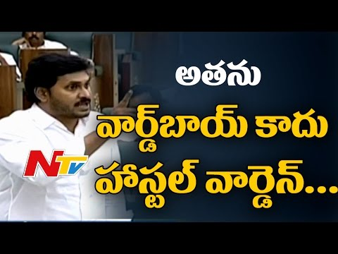YS Jagan Sensational Comments on Chandrababu Naidu Explanation on 10th Exam Leakage Issue
