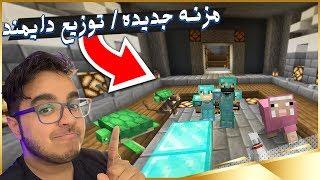 Minecraft   ماين كرافت:عرب كرافت 30 - التطويره الاسطورية - محل السلاحف الرهيب - مزنه جديده
