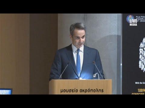 """Ομιλία του πρωθυπουργού στην τελετή έναρξης του """"Διεθνούς Συνεδρίου για το Έγκλημα της Γενοκτονίας"""""""