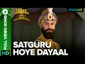 Satguru Hoye Dayaal Full Video Song | Chaar Sahibzaade 2: Rise Of Banda Singh Bahadur