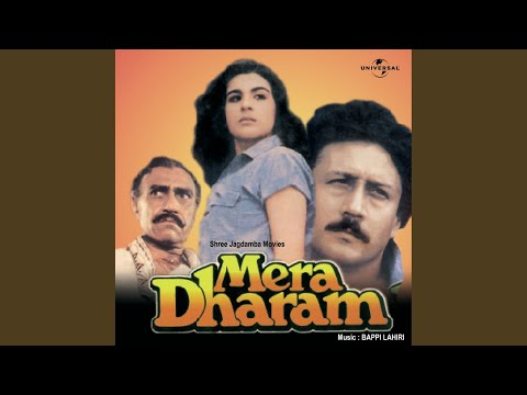 Jao Jao Humse Kya (Mera Dharam / Soundtrack Version)