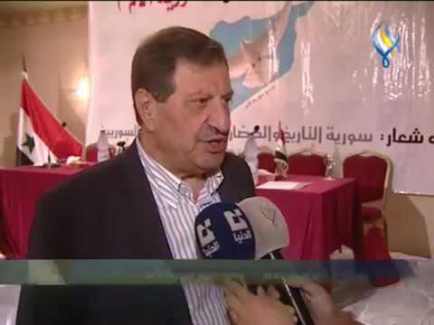 انطلاق أعمال المؤتمر التأسيسي لتجمع سورية الأم