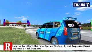 Video Pantauan Arus Mudik H-1 Lebaran Sepanjang Jalur Pantura MP3, 3GP, MP4, WEBM, AVI, FLV Juni 2018
