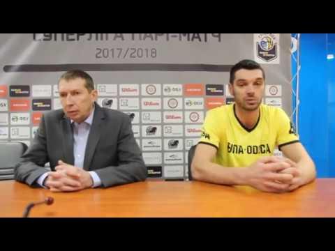 «Авантаж-Политехник» - «БИПА-Одесса». Пресс-конференция