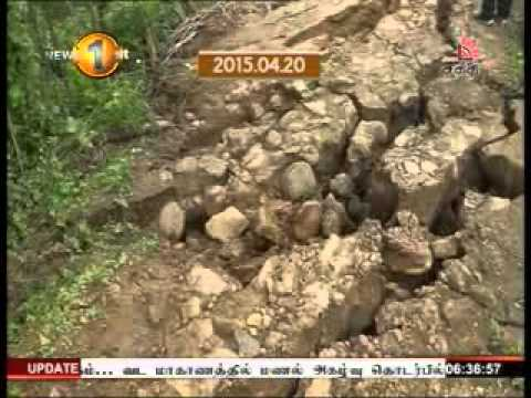 Morning News  Sri lanka Tamil News 22-04-2015 Shakthi TV