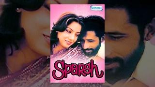 Sparsh Hindi Movie