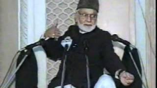 11 - Maulana Firoz Haider - FITRATH AUR SHARIYATH