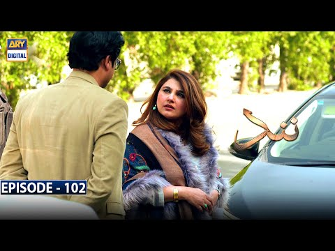 Nand Episode 102 [Subtitle Eng] - 26th January 2021 - ARY Digital Drama