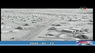 JT20H 13 02 2020
