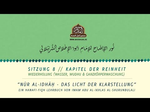 Nur al-Idah 8 | Wiederholung (Wasser, Wudhu & Ganzkörperwaschung)