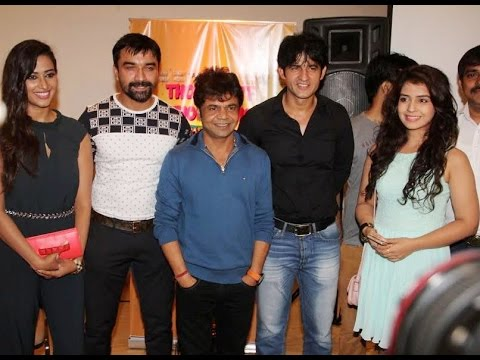 Rajpal Yadav, Ajaz Khan & Others At Thoda Lutf Thoda Ishq Promo Launch