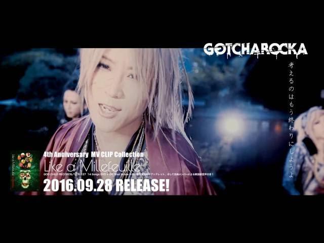 """GOTCHAROCKA """"Samurai dreeeeeam breaker"""" MV SPOT"""