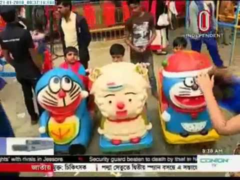 Amusement park for children in DITF draws large crowd (21-01-2018)