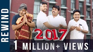 Video 2017 Rewind | Madras Central MP3, 3GP, MP4, WEBM, AVI, FLV Januari 2018