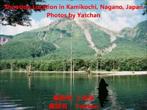 [4:3] Youth! Scale the Mountain of Kosen-rufu! (Singing in Japanese)