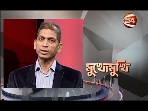 মুখোমুখি | বনজ কুমার মজুমদার | 14 November 2019