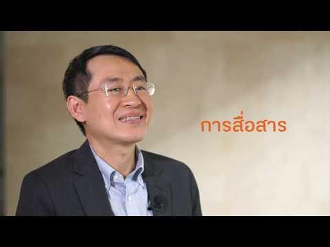 thaihealth สำนักสนับสนุนการพัฒนาระบบสุขภาพ